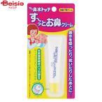 ベビークリーム 衛生用品 丹平製薬 す〜っとお鼻クリーム 8g_4987133015117_65