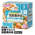 離乳食 ベビーフード レトルトトレー 和光堂 栄養マル