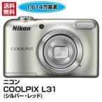 【送料無料】ニコン COOLPIX L31_95