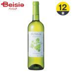 《白ワイン》モリノス 750ml×12本【1本あたり321円】_8437006405461_77