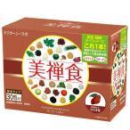 ドクターシーラボ 美禅食カカオ味 30包  健康食品関連