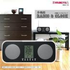 ショッピングラジオ マクロス macros 多機能 ラジオ&クロック MEA-16