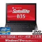 東芝 dynabook PB35WEAD4RDAD81 Windows7 Pro Windows10 Pro ダウングレード Office無 Core i5 4GB 500GB 無線LAN DVDスーパーマルチ