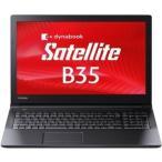 東芝 dynabook Satellite PB35WNAD4R4AD11 Windows10 Pro64bit Celeron3215U 4GB 500GB HDD DVDスーパーマルチ 15.6型HD液晶