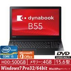 ショッピングOffice 東芝 dynabook PB55BEAD4RDPD81 Windows 10 Pro Office付き Personal 2016 Core i5 4GB 500GB 無線LAN DVDスーパーマルチ