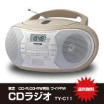 Yahoo!Bサプライズ初売りセール TOSHIBA 東芝 CD-R,CD-RW再生 ワイドFM CDラジオ TY-C11