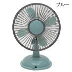 卓上扇風機 ブルー HQT-501BL