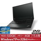レノボ ThinkPad L540 20AV007CJP ノートパソコン