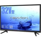 32V型 BS/110度CS/地上波デジタル ハイビジョン液晶テレビ FT-C3201B