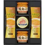 缶詰・びん詰・ふかひれスープセット B4091575