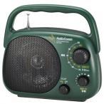 オーム電機 OHM AudioComm 豊作ラジオDX デラックス IPX4 ワイドFM RAD-F439N