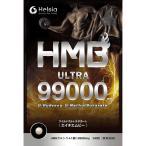 【サプリメント】HMB 99000mg 約30日分 BCAA 筋トレ HMBCa プロテイン 筋トレ hmb 増強 ロイシン 錠剤 筋肉増強 クレアチン ダイエット 国産(HMB)