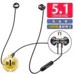 ワイヤレスイヤホン Bluetooth5.1 両耳 日本音声ガイド ブルートゥース 高音質 Bluetooth イヤホン 18時間連続再生 (QE200)