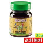 ネクトンE 35g 繁殖能力増強