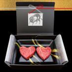 お歳暮 【お歳暮 秋ギフト】 ステーキ グルメ ギフト かわいいハート型の 米沢牛 「赤身 モモステーキ」 A5 A4  産地直送