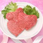 お歳暮 米沢牛 ステーキ グルメ ギフト かわいいハート型の 米沢牛 国産 牛肉 「赤身 特選モモステーキ」 110g×3枚セット  A5 A4