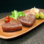 お歳暮 米沢牛 ステーキ グルメ ギフト かわいいハート型の 米沢牛 国産 牛肉 「赤身 特選モモステーキ」 110g×4枚セット  A5 A4