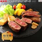 お歳暮 松阪牛 ステーキ 食べ比べセット 送料無料 ヒレ&イチボ&ランプステーキの食べ比べ 松坂牛 和牛 プレゼント 結婚祝い 内祝い 出産祝い