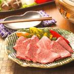飛騨牛 焼肉 ギフト 特上 霜降り&赤身 食べ比べ セット 1,100g 1.1kg A5 A4 [送料無料] | 結婚祝い 出産祝い 内祝い プレゼント 焼き肉 三角バラ みすじ
