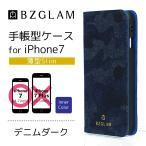 iPhone7ケースサンクレスト BZGLAM カモフラージュ 迷彩柄手帳型ケース デニムダーク iP7-BZ05