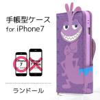 iPhone7専用 モンスターズインク ランドール ダイカット手帳型ケース iP7-DN17