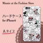 ショッピングミニー iPhone6s 6対応 ディズニーミニーアットザファッションショー Aタイプ ハードケース DN-237A
