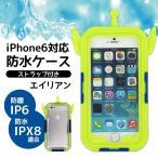 iPhone6s 6対応 トイストーリー エイリアン 防水ケース DN-267AL