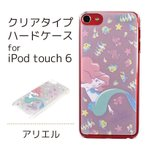 iPod touch6対応 ディズニー アリエル iPod touch6対応クリアハードケース DN-320A