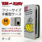 各種スマートフォン・iPhone対応 トム&ジェリー チーズ スウェットフリップケースMサイズ TMJ-14A