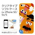 iPhoneSE 5S 5対応 トイ・ストーリー Mr&Mrsポテトヘッド ソフトケース PG-DCS084TOY