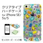 iPhoneSE 5S 5対応 モンスターズ・インク モンスターズ・インク柄 クリアハードケース PG-DCS079MOI