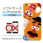 iPhone6s 6対応 ディズニー Mr&Mrsポテトヘッド クリアタイプソフトケース PG-DCS040TOY