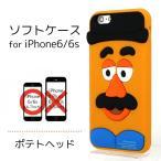 iPhone6s 6対応 トイ・ストーリー ミスターポテトヘッド ソフトシリコンケース PG-DCS050TOY