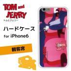 iPhone6 トム&ジェリー 観客席 アニメーションハードケース 4951850243320