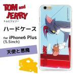 iPhone6Plus トムとジェリー 天使と悪魔 ハードケース 4951850244730