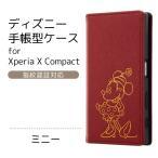 [あすつく]ディズニー Xperia X Compactケース 手帳型ケース ホットスタンプ ワンポイント・ミニー【RT-RDXPXCI MN】エクスペリア 手帳型ケース スマホ ディズニ