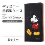 [あすつく]ディズニー Xperia X Compactケース 手帳型ケース スタンディング・ミッキー【RT-RDXPXCJ MK】エクスペリア 手帳型ケース スマホ ディズニー コンパク