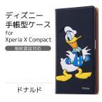 [あすつく]ディズニー Xperia X Compactケース 手帳型ケース スタンディング・ドナルド【RT-RDXPXCJ DD】エクスペリア 手帳型ケース スマホ ディズニー コンパク