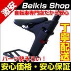 ショッピング自転車 自転車アクセサリー ストライダのシート調整 モールディング STRIDA Q/R SEAT MOLDING ST-QRS-001