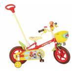 完成車 子供自転車 12インチ カゴ 補助輪付 完成車でお届け 1260 アンパンマン12D 幼児車 かじきり機構付 子供用自転車 男の子 女の子
