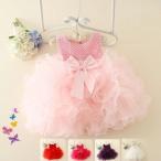 ベビードレス 子供ドレス 結婚式 お宮参り 出産祝い 白 赤 ローズピンク 薄ピンク パープル キッズ 赤ちゃん ふわふわチュールドレス