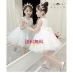 ドレス  子供 ベビードレス  結婚式 発表会 ホワイト ドレス キッズ ドレス 女の子 フォーマル用 ジュニアドレス ピアノ 白 フラワーガール 格安