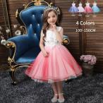 子供ドレス 発表会 キッズ こども 結婚式 フォーマル ピンク 水色 イエロー ホワイト 110 120 130 140 150 ノースリブ プリンセス