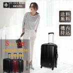 swisswin スーツケース キャリーケース 軽量 防水 修学旅行 ビジネスキャリー 機内持ち込み可 4輪独立 サイズS 容量 35L
