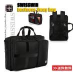 swisswin ビジネスバック リュック メンズ  ショルダーバッグ 3way   A4 PC 手提げ  ノートPC収納 通勤 通学 就活 ビジネス 出張  男性 ブラック