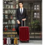 swisswin スーツケース キャリーケース 軽量   機内持ち込み  sサイズ  最大 容量 sサイズ防水 修学旅行 ビジネスキャリー 4輪独立 サイレント 容量35L