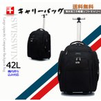 swisswin キャリーバッグ 防水 レディース メンズ 旅行 キャリーケース ビジネス スーツケース 機内持ち込み 多機能 sw9287