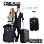 swisswin スーツケース キャリーケース 大容量 防水 旅行かばん 旅行バッグ トランクキャリー 修学旅行 バッグ スーツケース ビジネスキャ 60l