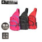 SWISSWIN ワンショルダーバッグ ボディバッグ メンズ 斜めがけバッグ カジュアルバッグ ファッション かばん 鞄