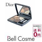 Dior サンク クルール 647 アンドレス 7g (パウダーアイシャドウ) クリスチャンディオール Christian Dior/ ホワイトデー ギフト